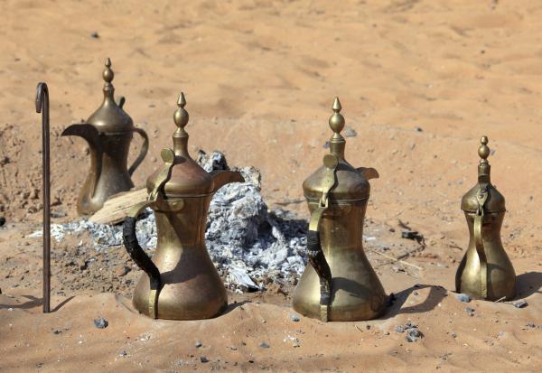 саудитско кафе